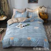 床單 被單被子 床包 簡約全棉四件套1.8m床單水洗棉雙人純棉床上用品宿舍被套三件套 聖誕1件特惠
