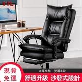 電腦椅 人體工學椅 辦公椅 沙發設計 休閒椅 170度全平躺老闆椅 電競椅