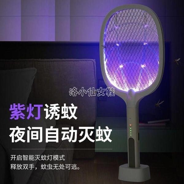 多功能两用电蚊拍灭蚊器USB电子充电式家用电蚊拍灭蚊灯二合一 快速出貨
