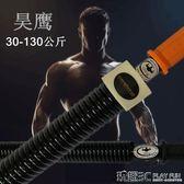 臂力器 100公斤臂力器40KG臂力棒110公斤握力棒80公斤肌肉鍛煉器60kg  igo 玩趣3C
