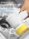 電動清潔水池洗碗神器多功能家用地板刷子無線衛生間廚房瓷磚浴缸 【母親節特惠】