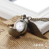 降價兩天-懷錶金色飛賊懷錶復古翻蓋男女孩學生護士兒童石英項鍊掛手錶