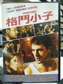 挖寶二手片-J07-003-正版DVD-電影【格鬥小子】-查寧塔圖 泰倫斯霍華(直購價)