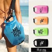 防水袋 游泳包防水包彩色透明字母游泳裝備收納袋沙發包男女 【全館免運】