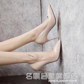 8cm裸色小清新高跟鞋女韓版百搭細跟少女淺口尖頭單鞋  名購居家