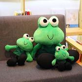 【25公分】長腿青蛙 絨毛玩偶 聖誕節交換禮物 講故事道具 店面裝潢布置擺設