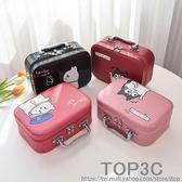 便攜化妝包小號韓國簡約可愛少女心收納盒大容量防水手提化妝箱「Top3c」