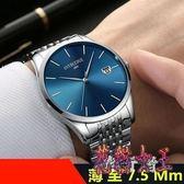 男士手錶 2018新款防水全自動超薄時尚簡約潮非機械男表 BF9277【花貓女王】
