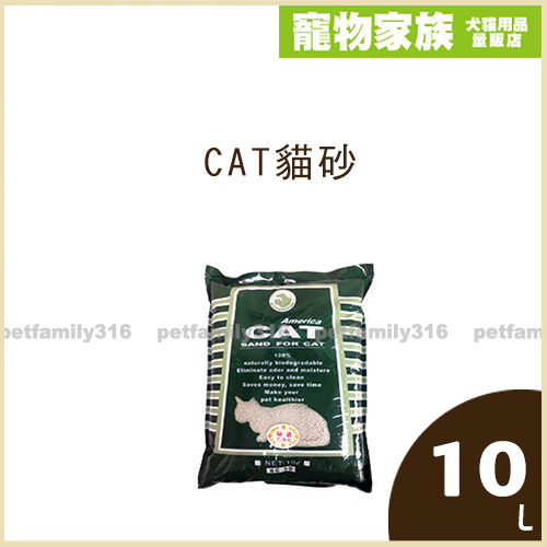 寵物家族-【3包免運組】CAT貓砂尤加利(大球砂)10L