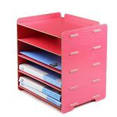 86文件架創意大政辦公用品桌面A4文件筐5層資料收納架木質文件架 全館八八折鉅惠促銷HTCC