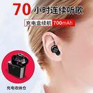 zuom/佐木 BL1無線藍芽耳機迷你超小入耳塞式開車運動微型oppo