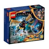 76145【LEGO 樂高積木】Marve 英雄系列 - 永恆族的空中攻擊