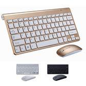 無線滑鼠套裝 116小滑鼠鍵盤巧克力剪刀腳辦公家用筆記本電腦藍 igo樂活生活館