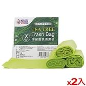 【2件超值組】金優豆茶樹精油環保清潔袋(大)【愛買】