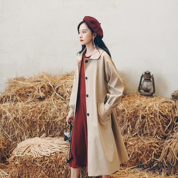 風衣女中長款小個子薄款氣質大衣秋季韓版寬鬆休閒外套【毒家貨源】