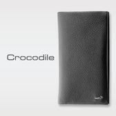 Crocodile 自然摔紋軟皮長夾  0103-695101
