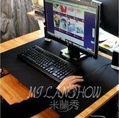 超大號加厚鎖邊游戲鼠標墊 大號包邊筆電 辦公桌墊鍵盤墊