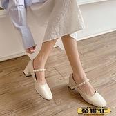 高跟鞋 法式文藝小單鞋女方頭百搭高跟鞋復古一字扣粗跟赫本瑪麗珍伴娘鞋   【榮耀 新品】