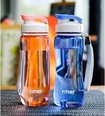 兒童塑膠水杯子便攜夏天家用夏季創意個性潮流女小學生男防摔水瓶 ciyo黛雅
