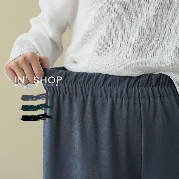 IN' SHOP-微雪花棉絨鬆緊寬褲-共3色【KT20665】