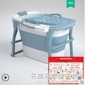 家用沐浴桶可摺疊大人泡澡桶加厚成人泡背塑料洗澡桶可加熱沐浴盆 NMS名購新品
