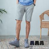 厚磅魚鱗布短褲【JG3092】OBI YUAN 鬆緊抽繩運動棉質休閒褲共4色