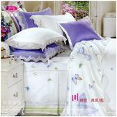 御芙專櫃『蝴蝶˙真愛』藍*╮☆四件式專櫃高級精梳棉˙雙人【薄被套+薄床包】5*6.2尺