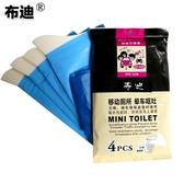 方便尿袋男女老人兒童應急微型馬桶汽車用尿袋戶外便攜式移動廁所