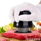 鬆肉針 304不銹鋼松肉針家用嫩肉器斷筋器牛排德國56牛扒砸肉敲肉打肉錘 宜品