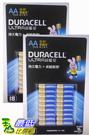 [COSCO代購 709] 促銷至6月22日 W98777 金頂超能量電池3號18入(兩入裝)