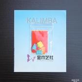 卡琳巴琴卡淋巴拇指琴卡林巴琴17音琴譜彩色音貼透明音貼贈品配件