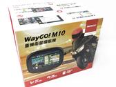 PAPAGO WAYGO M10 【雙12限量折扣中】重機/機車 衛星導航/防水/藍芽