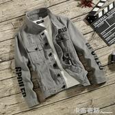 秋季牛仔外套男韓版休閒夾克青少年修身百搭褂子男裝潮流帥氣外衣 雙十一全館免運