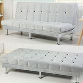 多功能沙發床可折疊客廳1.8米小戶型三人皮布藝兩用懶人沙發簡易