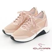 【CUMAR】休閒主義真皮拼接異材質休閒鞋(粉紅色)
