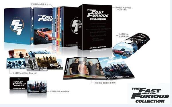 玩命關頭1-6 鐵盒合輯 Fast & Furious steelbook collection