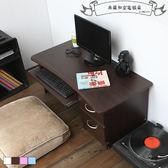 【JL精品工坊】典藏和室電腦桌(四色任選)工作桌/辦公桌/會議桌/和室桌