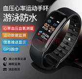 12h快速出貨 小米OPPO華為VIVO蘋果通用智能手環心率血壓計步運動防水腕表