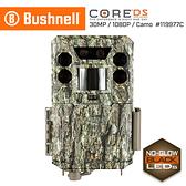 【美國 Bushnell】Core DS 3000萬畫素 極速高畫質雙感應器紅外線自動相機 無光型 119977C (公司貨)