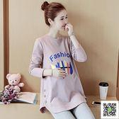 孕婦秋裝套裝時尚款新款韓版T恤打底衫長袖上衣服秋冬季加絨 玫瑰女孩