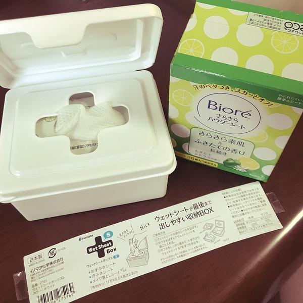 asdfkitty*日本製 INOMATA 隨身包濕紙巾收納盒-小的-放-小包面紙-卸妝濕巾-口手濕巾-口罩