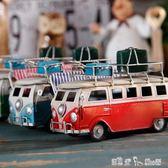 復古房間汽車模型擺設餐廳置物架酒櫃隔斷創意巴士桌面裝飾品擺件「潔思米」