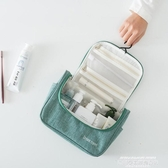新品秒殺大容量化妝包旅行小號洗漱包女男士出差旅遊戶外用品旅行收納袋
