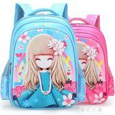 韓版書包女小學生1-3-4-6年級女孩公主一年級可愛輕便兒童雙肩包 晴光小語