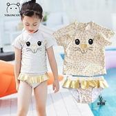 女童泳衣比基尼詠衣小女孩分體寶寶1-3歲8可愛豹紋防曬中小童泳裝【愛物及屋】