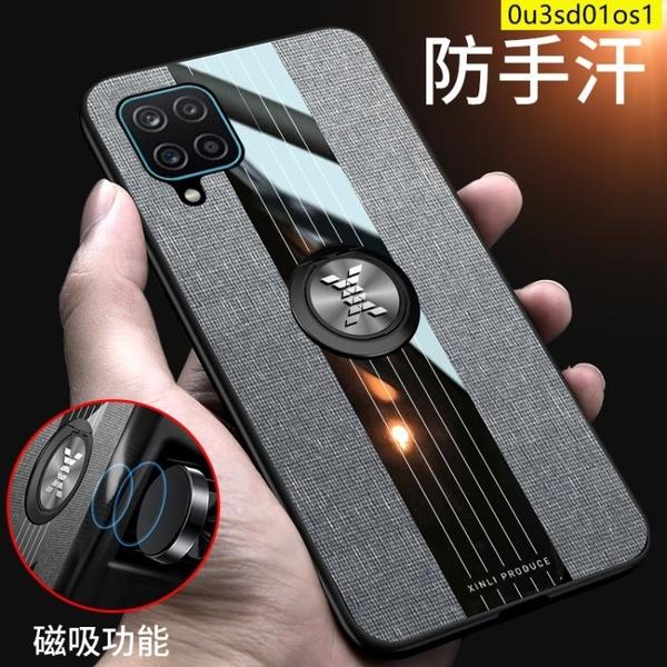 簡約布紋三星M12手機殼三星m12保護殼Samsung Galaxy M12手機殼 全包防摔殼 三星 m12支架手機殼