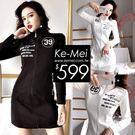 克妹Ke-Mei【ZT50806】日本JP版型電繡字母開襟拉鍊外套式洋裝
