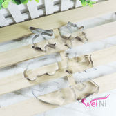 wei-ni 不鏽鋼造型餅乾模(交通工具)8707S 6入 餅乾模 烘焙模具 巧克力模 不銹鋼餅乾模 翻糖模具 DIY