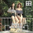 溫泉比基尼泳衣女保守學生韓國分體小胸高腰遮肚顯瘦鋼托聚攏泳裝  草莓妞妞
