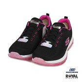 Skechers 新竹皇家 Nighttide 黑/粉色 織布 記憶鞋墊 休閒運動鞋 女款 NO.I9368